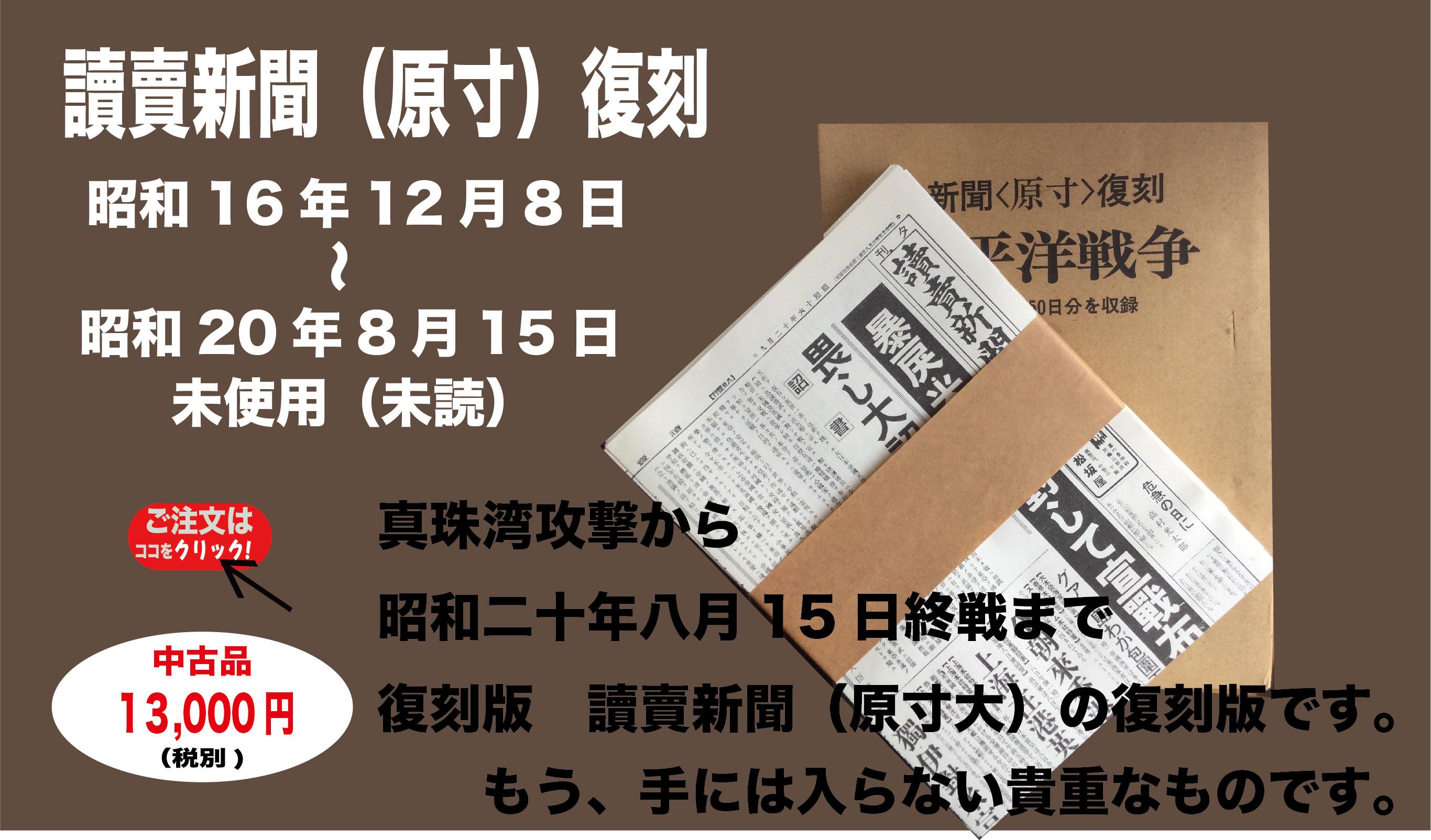 トップ 読売新聞