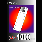 名入れライター白1000片面1色